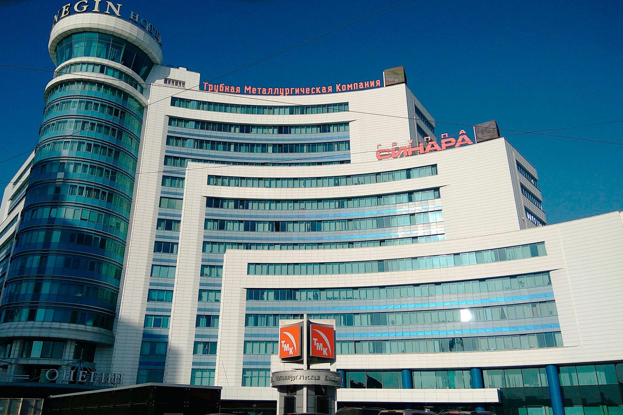 Центр компания екатеринбург официальный сайт строительная компания альянс официальный сайт красноярск